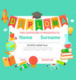 kids diploma certificate vector image vector image
