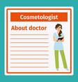 medical notes about cosmetologist vector image vector image