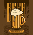 banner with beer glass on background old city vector image vector image