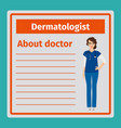 medical notes about dermatologist vector image vector image