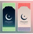 ramadan kareem islamic banners background