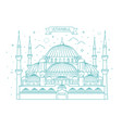 the blue mosque istanbul turkey vector image