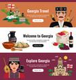 georgia tourism flat banners vector image