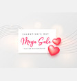 valentines day sale background with 3d pink heart vector image