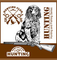dog and gun - duck hunt vector image vector image