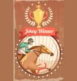 jockey winner vintage poster vector image vector image