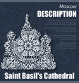 retro boho floral pattern saint basils cathedral vector image
