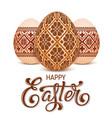 the easter eggs with an ukrainian folk vector image