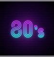 80s neon sign retro style neon signboard vector image vector image
