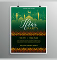 beautiful iftar party invitation template vector image vector image