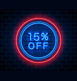 neon 15 off text banner night sign vector image vector image