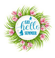 say hello summer vector image