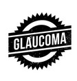 glaucoma rubber stamp vector image vector image