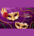 mardi gras carnival invite with mask and beads vector image vector image