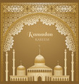 muslim community festival card vector image vector image