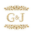 g and j vintage initials logo symbol vector image