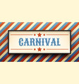 promotional banner for carnival ads vector image