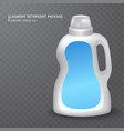 realistic white plastic bottle on transparent vector image vector image
