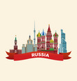 russia travel poster vector image vector image