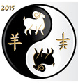 sheep on tao vector image vector image