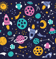 space bright pattern vector image vector image