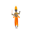 yama indian god cartoon character vector image vector image