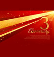 3rd anniversary celebration card template vector image vector image