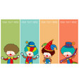 banner template with happy clowns vector image vector image
