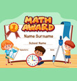 certificate template for math award with children