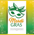 mardi gras lettering poster with mask carnival vector image