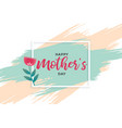 abstract happy mothers day banner design vector image vector image
