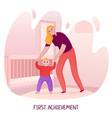 mom bafirst steps vector image
