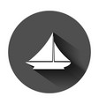 ship cruise sign icon in flat style cargo boat on vector image vector image