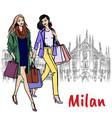 women in milan vector image vector image