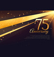 75th anniversary celebration card template vector image vector image