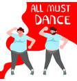 banner happy people dancing vector image vector image