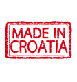 made in croatia stamp text vector image vector image