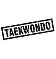 square grunge black taekwondo stamp vector image vector image