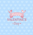 valentine s day day vector image vector image