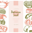 japanese food - color hand drawn postcard banner vector image vector image