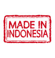 made in indonesia stamp text vector image vector image