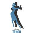 silhouette of elegant couple dancing tango vector image vector image