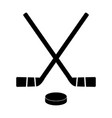 Canada hockey goalie Royalty Free Vector Image