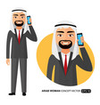 arab happy man talking on the mobile phone vector image