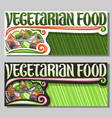 banners for vegetarian food vector image