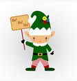 christmas card christmas elf a sign vector image vector image