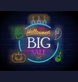 happy halloween sale banner or party invitation vector image vector image