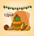 happy ugadi invitation card festive indian vector image vector image