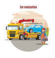transport evacuation service template vector image vector image