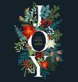 christmas invitation with word joy plants vector image vector image